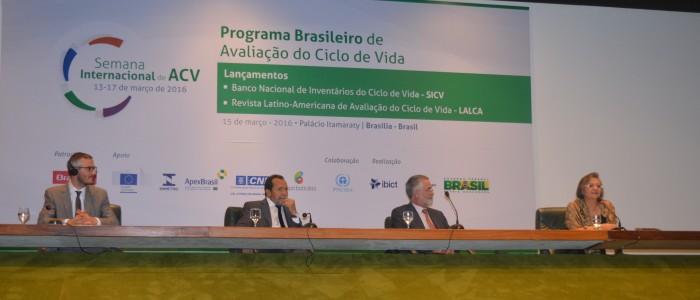 Ibict lança banco nacional de inventários e revista latino-americana sobre ACV no Itamaraty