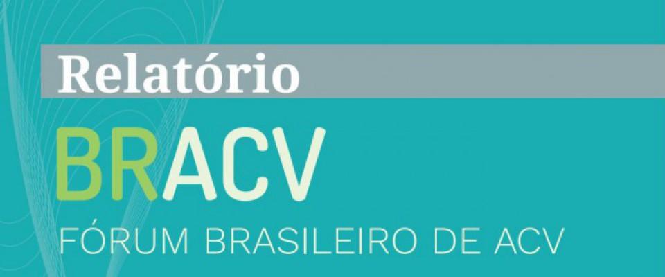 Relatório do Fórum Brasileiro de ACV está disponível para download